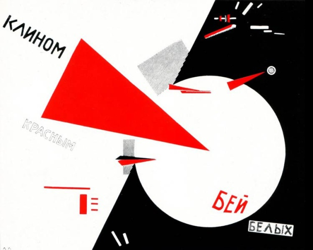 El Lissitzky, Beat the Whites with Red Wedge, 1919